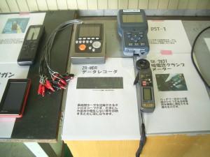 CIMG1056