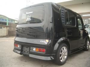 CIMG5221