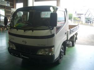 CIMG5296