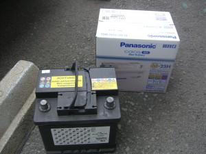 CIMG3093
