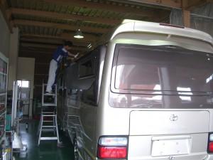 CIMG3289